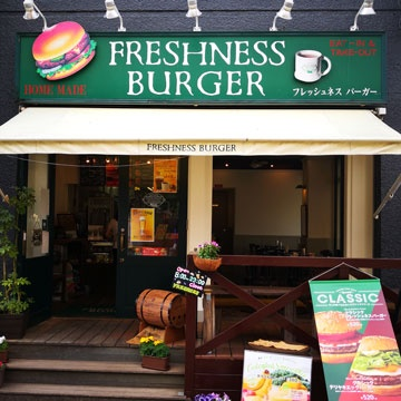 FRESHESS BURGER 狛江店
